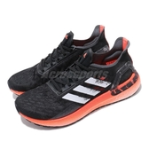 adidas 慢跑鞋 UltraBOOST PB W 黑 白 橘 女鞋 運動鞋 張鈞甯款 【PUMP306】 EG0419