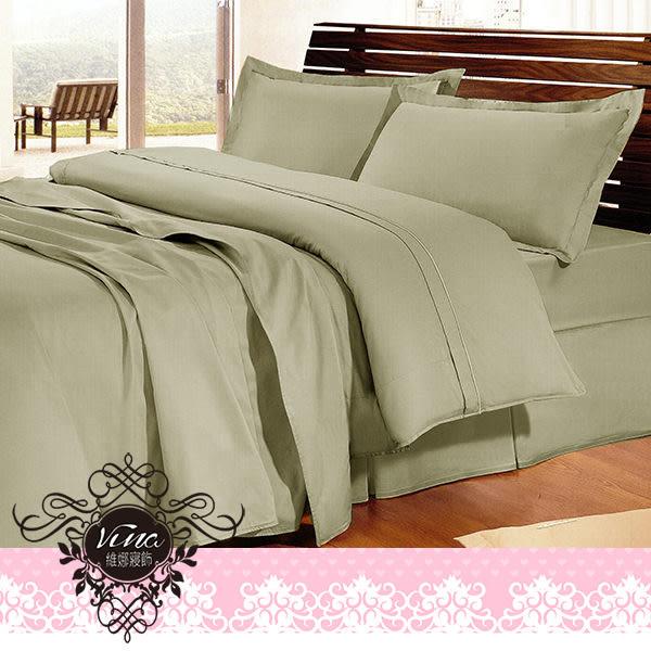 《優雅素色-個性灰》100%精梳純棉☆ 雙人薄床包被套四件組5x6.2尺 ☆台灣製作
