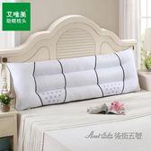 艾唯美雙人長枕頭情侶枕1.5米長決明子枕芯成人頸椎長枕 CY 後街五號