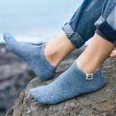 5裝襪子男船襪訂標短襪春夏季棉質襪潮男士低筒薄款男襪 莎瓦迪卡