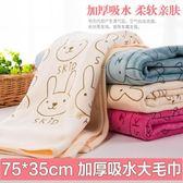 家用成人潔面巾加厚大毛巾洗臉巾