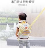 防走失背包嬰幼兒童寶寶小書包男女防走丟帶牽引繩雙肩包 花間公主