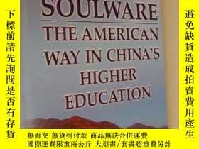 二手書博民逛書店SOUTHWARE罕見THE AMERICAN WAY IN CHINA S HIGHER EDUCATION