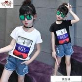女童t恤短袖夏2019新款洋氣半袖上衣童裝中大兒童女體恤夏裝韓版 萬客城