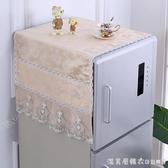 布藝蕾絲冰箱蓋布單雙開門冰櫃防塵罩子簾滾筒式洗衣機蓋巾對開門 漾美眉韓衣