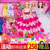 依甜芭比洋娃娃套裝大禮盒女孩公主兒童玩具換裝婚紗別墅城堡衣服
