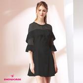 【SHOWCASE】氣質名媛荷葉領透紗七分袖顯瘦短版洋裝(黑)