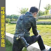 銳瑪相機背帶快槍手肩帶for佳能微單尼康索尼單反背帶數碼掛繩PPX