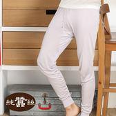 【岱妮蠶絲】EM09902L純蠶絲短纖衛生長褲_加大