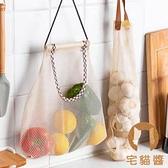 【3個裝】鏤空網袋便攜提手儲物袋可掛式收納袋透氣果蔬收納【宅貓醬】