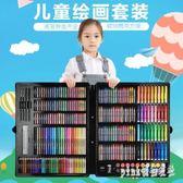 兒童繪畫套裝禮盒畫畫工具小學生水彩筆畫筆美術學習用品生日禮物 js21519『Pink領袖衣社』