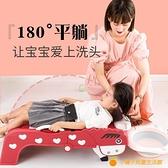 兒童洗頭躺椅可折疊洗頭神器女寶寶洗頭發躺椅小孩洗頭床凳子家用【小橘子】