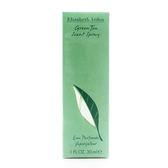 Elizabeth Arden 綠茶噴式香水(30ml)【優.日常】
