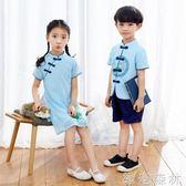 兒童古裝   兒童演出服女童民國風古裝男童漢服幼兒中國風新款表演服裝潮 綠光森林