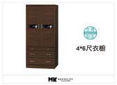【MK億騰傢俱】AS215-03 彩繪胡桃色2.8*6尺衣櫥