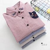 (萬聖節鉅惠)短袖襯衫大童女學生棉質春季襯衣長袖女童短袖襯衫12-15歲初高中生打底衫