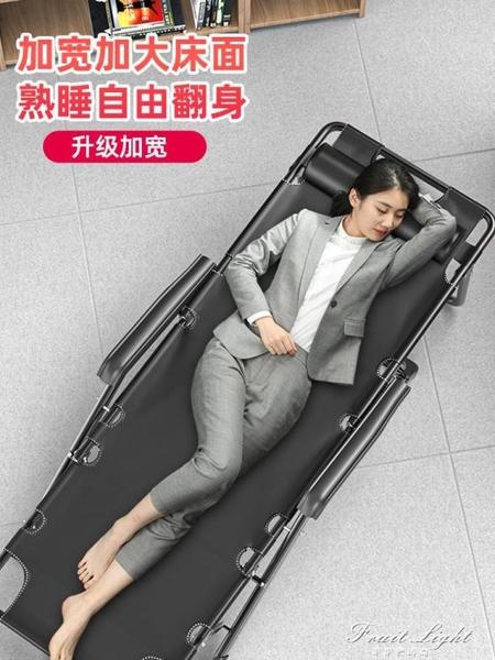 躺椅摺疊午休椅子陽台家用休閑靠背椅辦公室午睡睡椅懶人椅沙灘椅 果果輕時尚