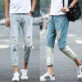 夏季男款牛仔褲男生大破洞修身型夏天9九分超薄款淺色8八分短褲子 【PINK Q】