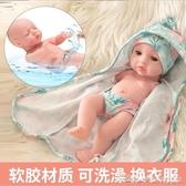兒童玩具洋娃娃仿真嬰兒全軟膠重生超逼真可洗澡玩偶男女孩4-6 阿卡娜