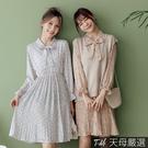 【天母嚴選】氣質領結壓褶碎花洋裝(共二色)