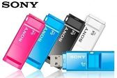[富廉網] SONY USM-X 64GB 64G USB 3.0 積木隨身碟