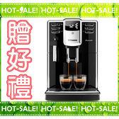 《立即購+贈好禮》Philips Saeco HD8911 飛利浦 全自動 義式咖啡機