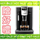 《HD8911已停售+可$22000換購同廠同級款》Philips Saeco HD8911 飛利浦 全自動 義式咖啡機