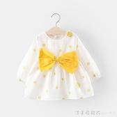 嬰兒衣服連衣裙春秋裝6個月9女12寶寶女童兒童0裙子1歲3幼兒Y5456 漾美眉韓衣