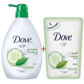 多芬Dove沐浴乳-清爽水嫩(瓶裝+補充包)【愛買】
