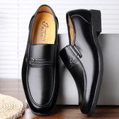 男鞋商務正裝黑色皮鞋男士真皮透氣休閒鞋圓頭防滑中老年爸爸鞋子 草莓妞妞