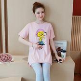孕婦裝上衣時尚韓版孕婦t恤中長款寬松孕婦連衣裙