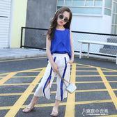 女童夏裝時尚中大兒童時髦超洋氣潮衣套裝女孩雪紡兩件套【東京衣秀】