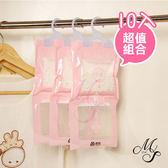 【Miss.Sugar】【5入 】薰衣草香味除濕劑 衣櫃可掛式防潮劑 室內去濕袋乾燥劑230g【P4002622】