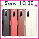 Sony Xperia 10 II 六吋 瘋馬紋手機套 簡約商務皮套 支架保護套 磁扣保護殼 插卡位手機殼 左右側翻