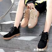 馬丁靴女2019新款夏季短靴英倫風平底學生復古韓版百搭高筒鞋子女    米希美衣
