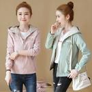 夾克外套短款連帽棒球服春秋季新款女裝寬鬆薄外套上衣韓版小個子夾克 雙12全館免運
