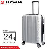 AIRWALK 品牌系列 行李箱 24吋 白色 碳纖直紋 拉鍊行李箱 A615370 MyBag得意時袋