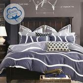 100%精梳純棉-床包組-雙人3件/風車水映R-含二件枕頭套/ artis