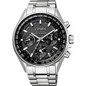 CITIZEN 星辰 光動能 鈦 GPS衛星對時手錶-灰x銀/43.5mm CC4000-59E