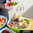 雙層瀝水籃帶分格火鍋蔬菜拼盤水果盤家用廚房配菜盤洗菜盆淘【全館免運】
