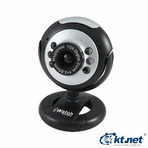 【台中平價鋪】全新KT.NET iWatch 5000萬 網路攝影機 KTCCD323 隨插即用