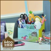 【ikloo】可愛4格桌上收納盒