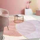 ins北歐地毯墊客廳茶幾毯現代輕奢少女臥室房間床邊毯大面積家用【快速出貨】