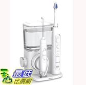 [7美國直購] Waterpik 沖牙機和電動牙刷套組 Complete Care 9.0, White with Chrome