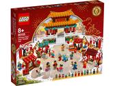 樂高積木LEGO《 LT80105 》Chinese Festivals 亞洲限定版- Chinese New Year Temple Fair╭★ JOYBUS玩具百貨