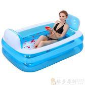 浴盆 伊潤 充氣浴缸摺疊浴桶加厚成人浴盆兒童洗澡盆泡澡桶塑料igo 免運