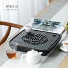 全陶瓷茶盤家用儲水托盤小茶海...