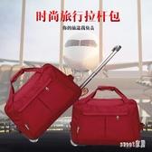 拉桿包旅行男女通用大容量手提包行李袋可折疊短途收納包 JY4963【Sweet家居】