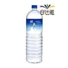 【免運直送】悅氏礦泉水1500ml(12瓶/箱) -02