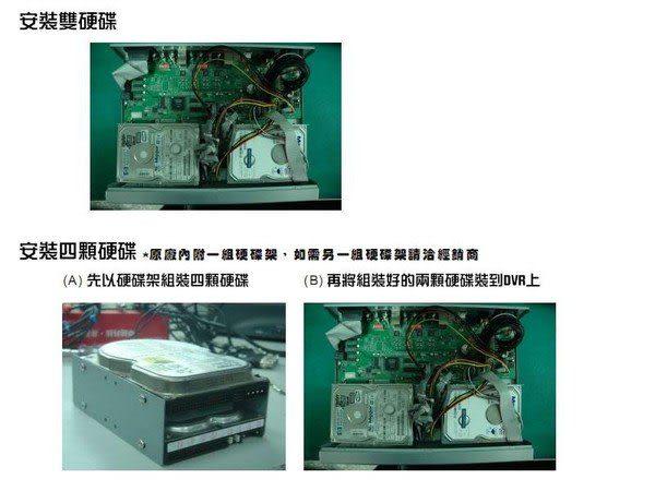 速霸超級商城◎CAMVID 16路遠端監控DVR數位監控錄影機 (DVR-1668NB)@監視器材